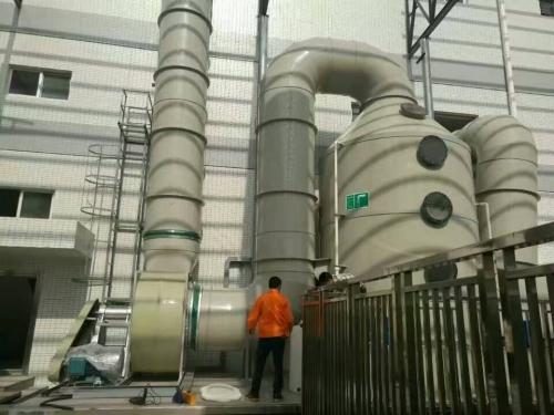 重庆长寿某磷肥厂